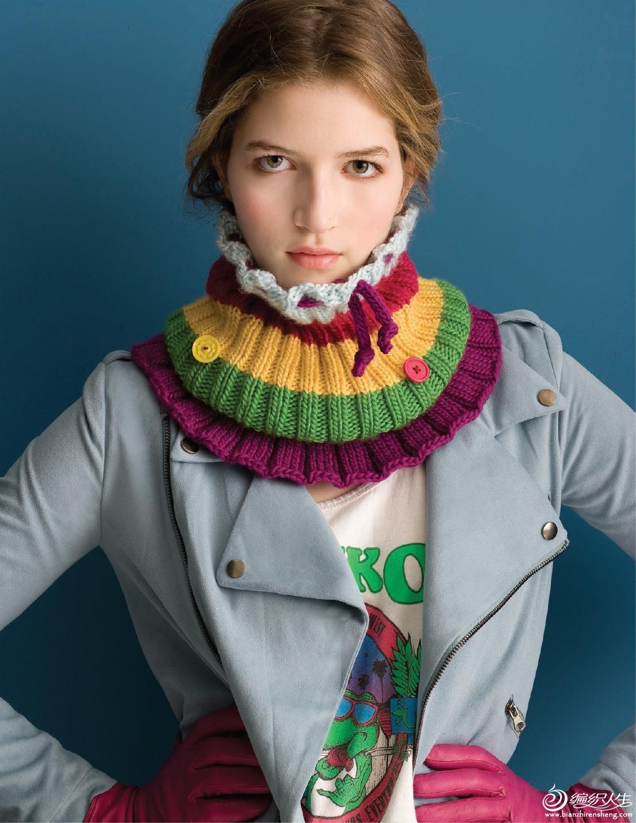 颈上添花:41款风格百变的围巾编织-69.jpg