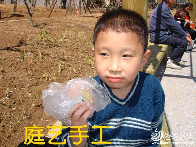 DSC01958_副本.jpg