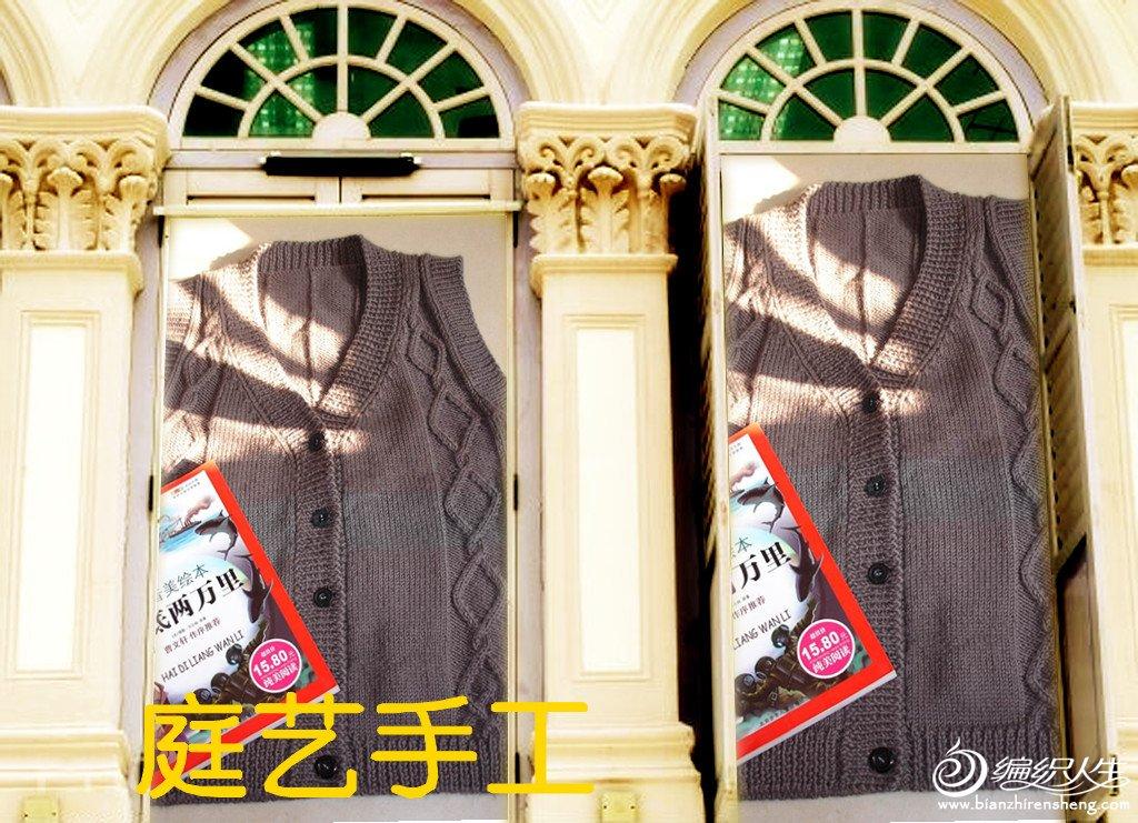 DSC04213_副本.jpg