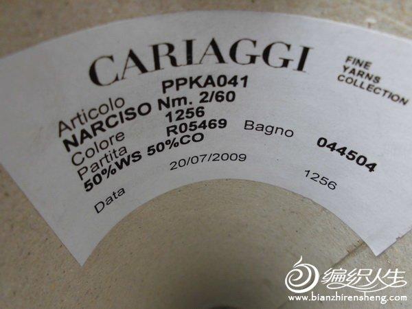 CIMG0394.JPG