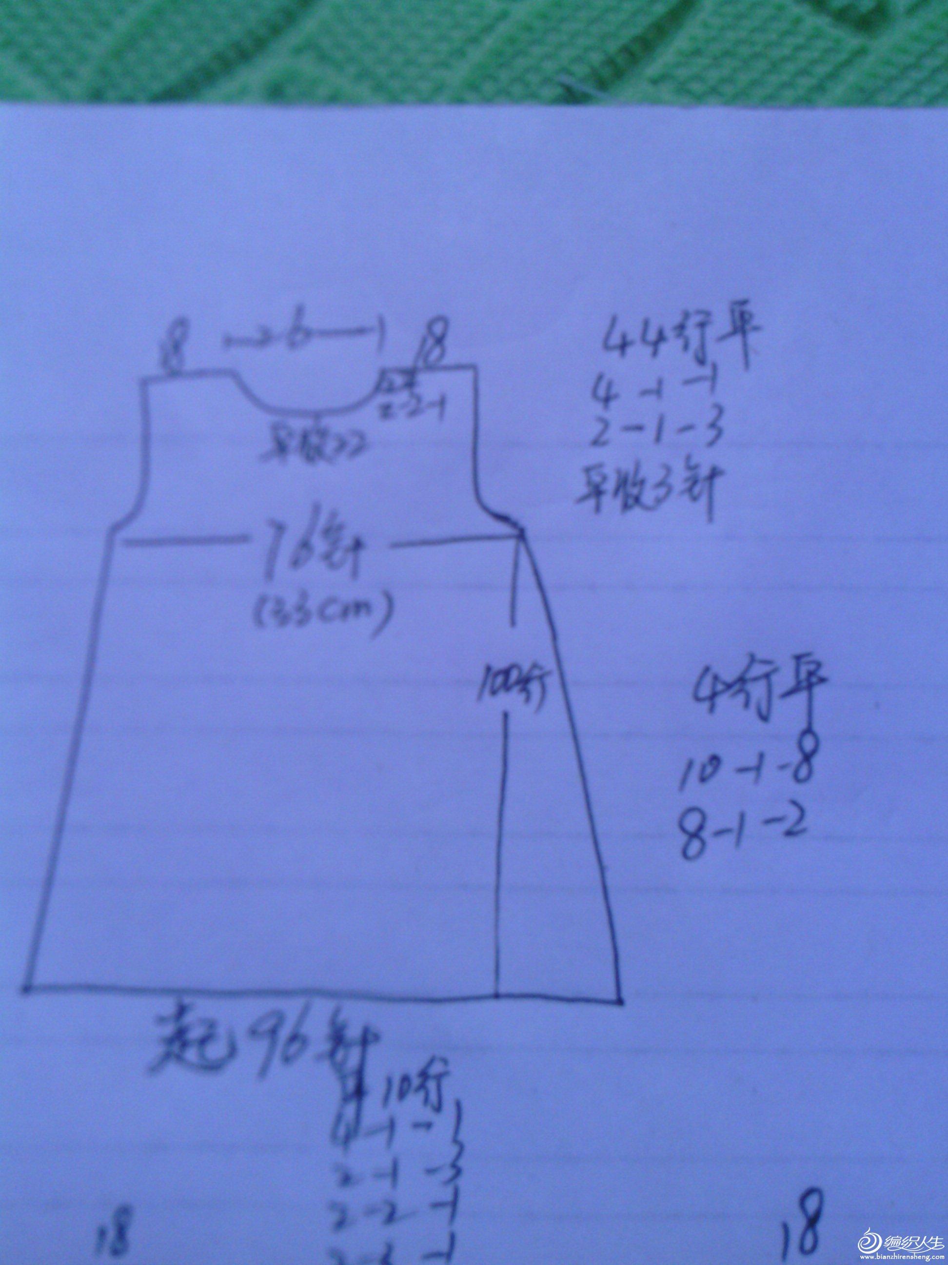 IMG_20121202_135540.jpg