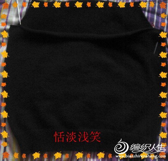 黑色4.jpg