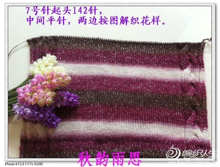 nEO_IMG_IMG_6659.jpg