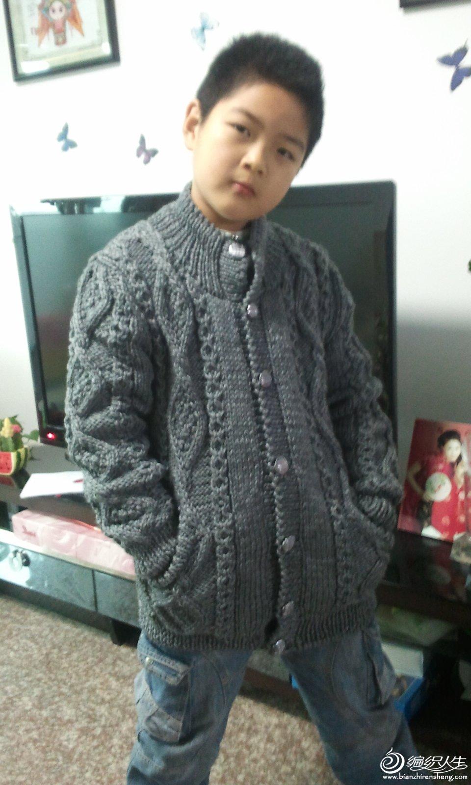 C360_2012-12-01-10-25-00.jpg