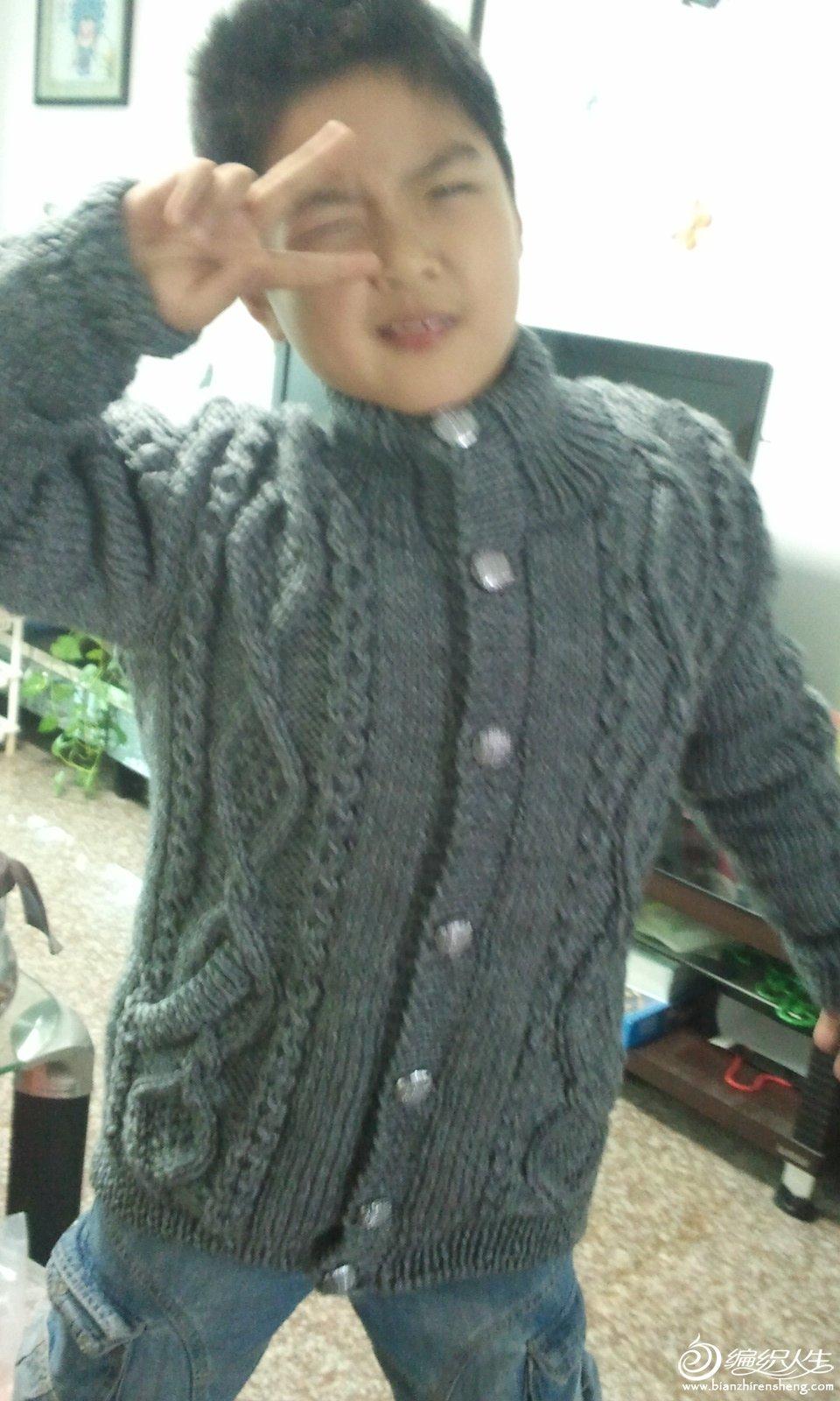 C360_2012-12-01-10-25-44.jpg