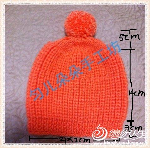 帽子成品图