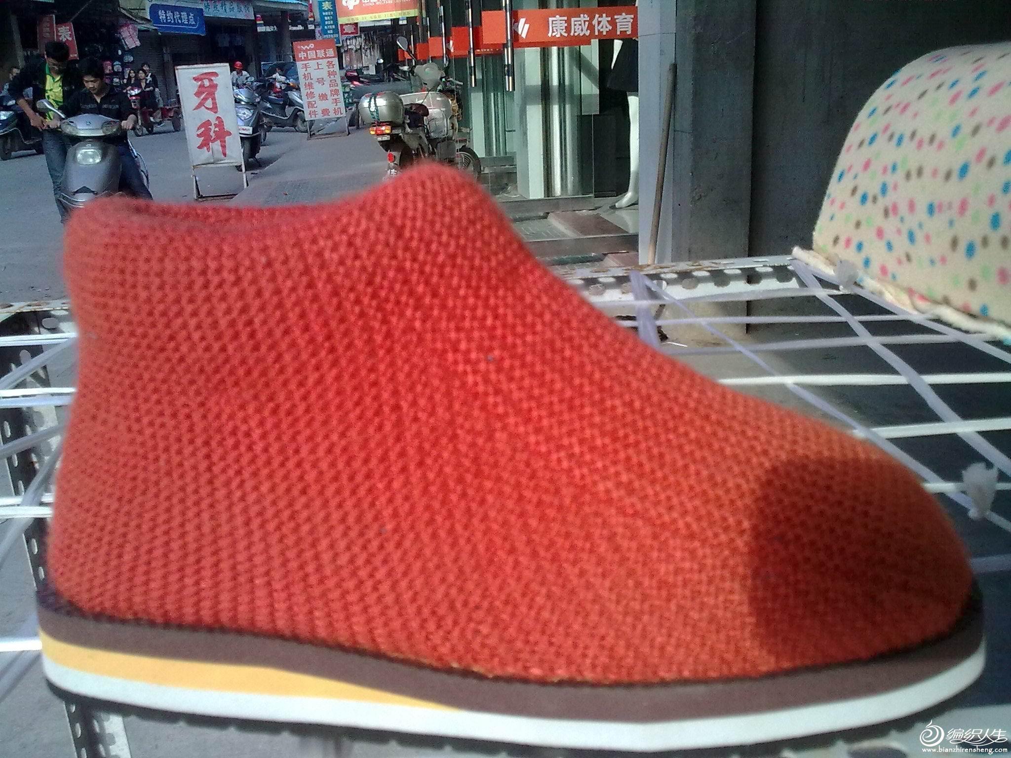 棉鞋.jpg