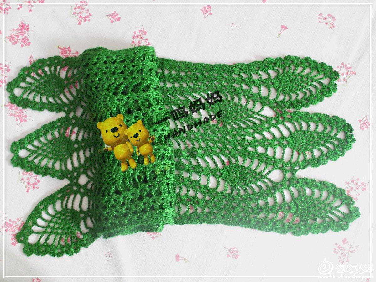绿萝围巾 (5).jpg