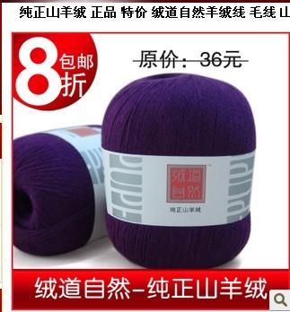 1-衣珊蓝紫12两.jpg