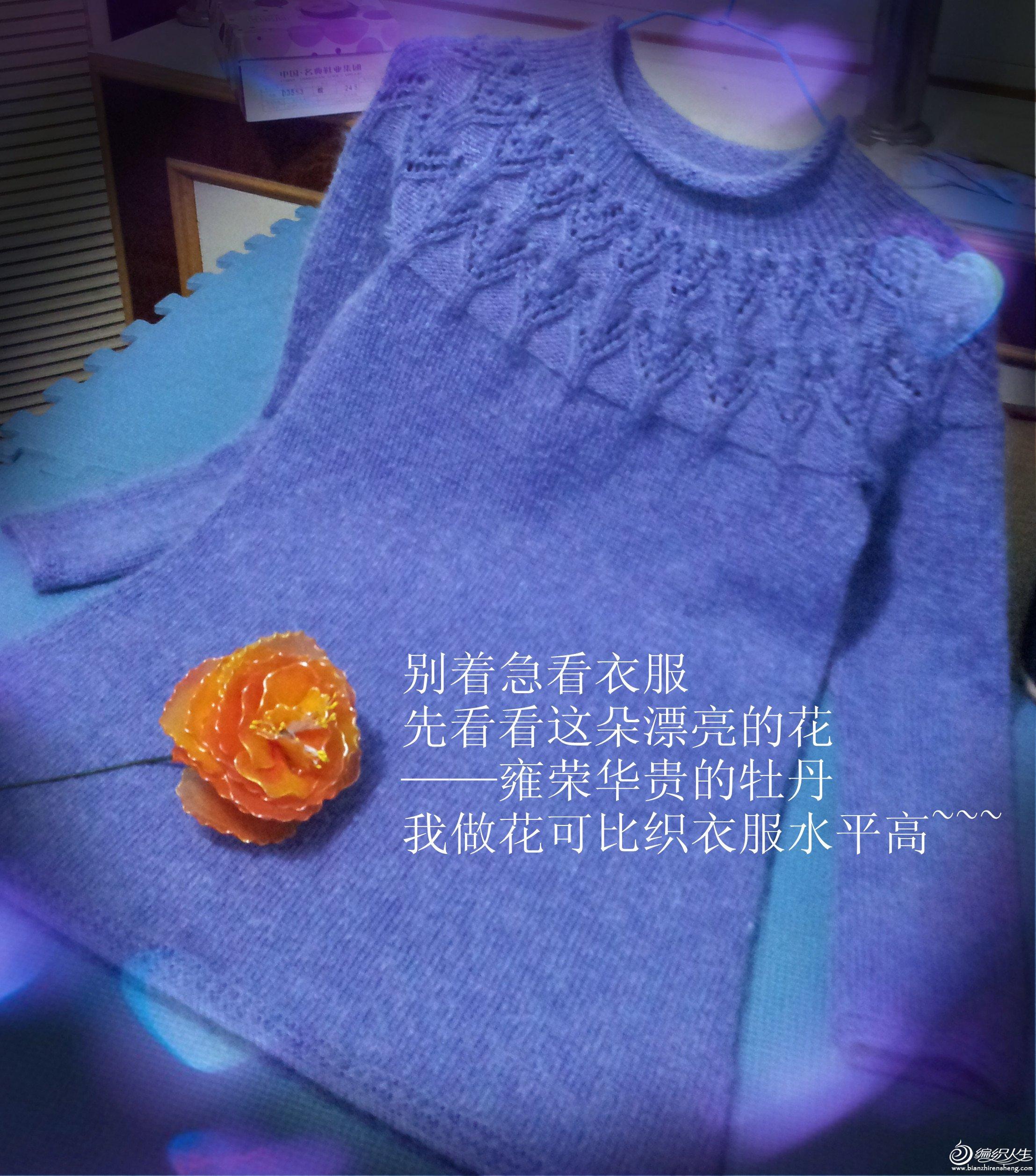 20121228_191509_副本.jpg