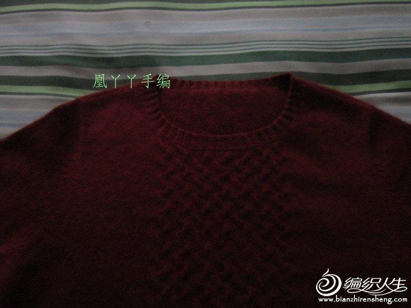 女儿貂绒衫1.jpg