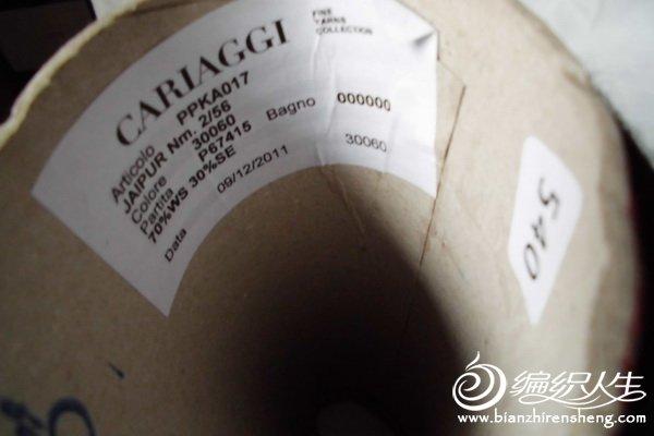 CIMG0902.JPG