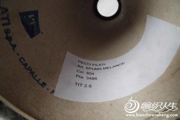 CIMG0954.JPG