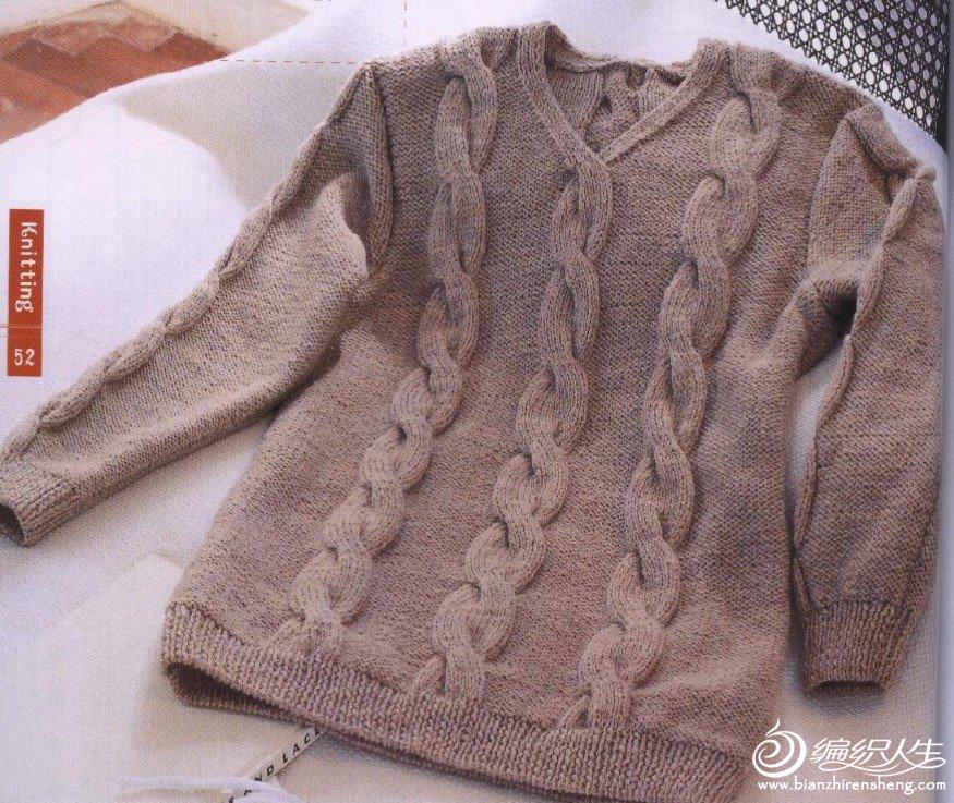 毛衣1.jpg
