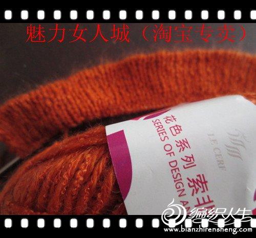 橘红色1.jpg