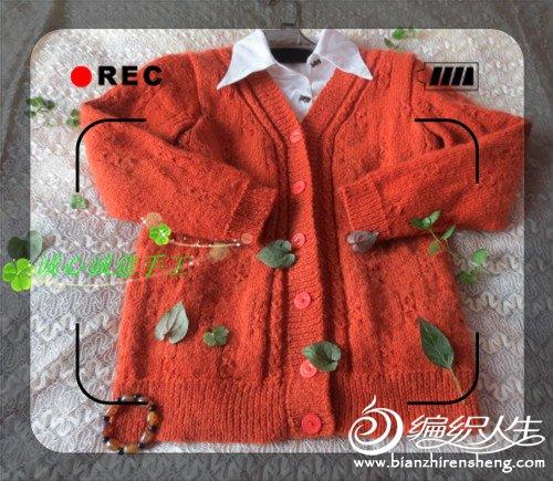 橘红色19.jpg