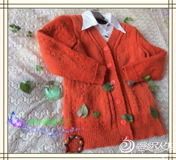 橘红色20.jpg