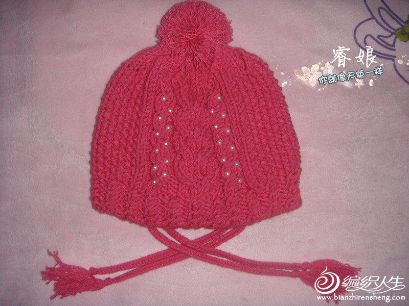 帽帽粉.jpg