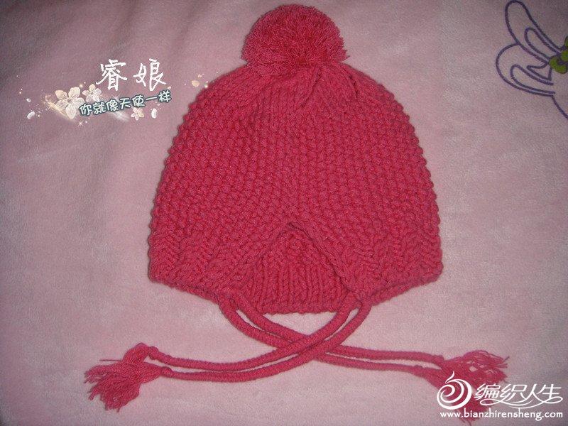 帽帽粉4.jpg