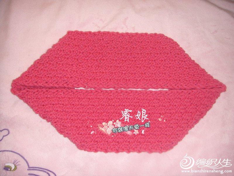帽帽粉围巾3.jpg