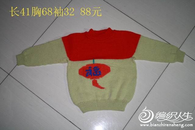 长41胸68袖32-88.JPG