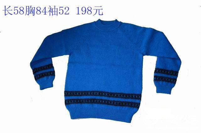 长58胸84袖52-198.jpg