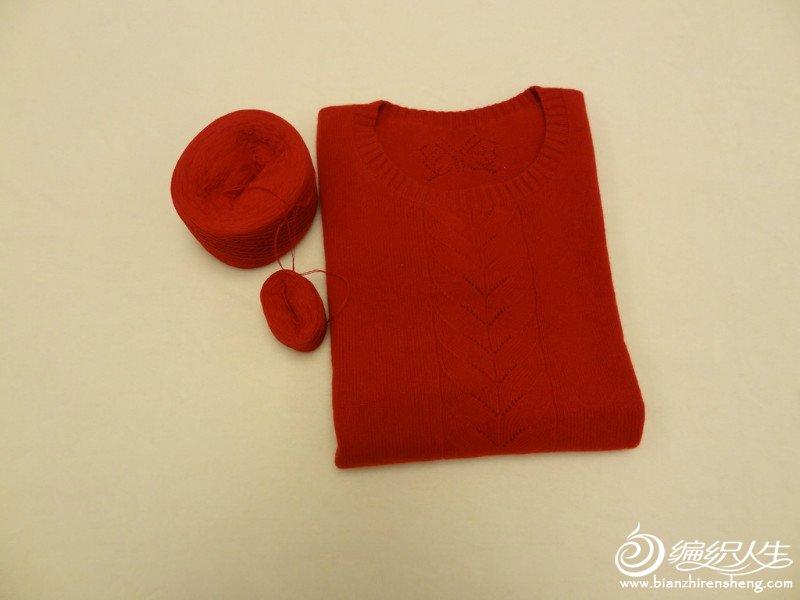 红3.jpg