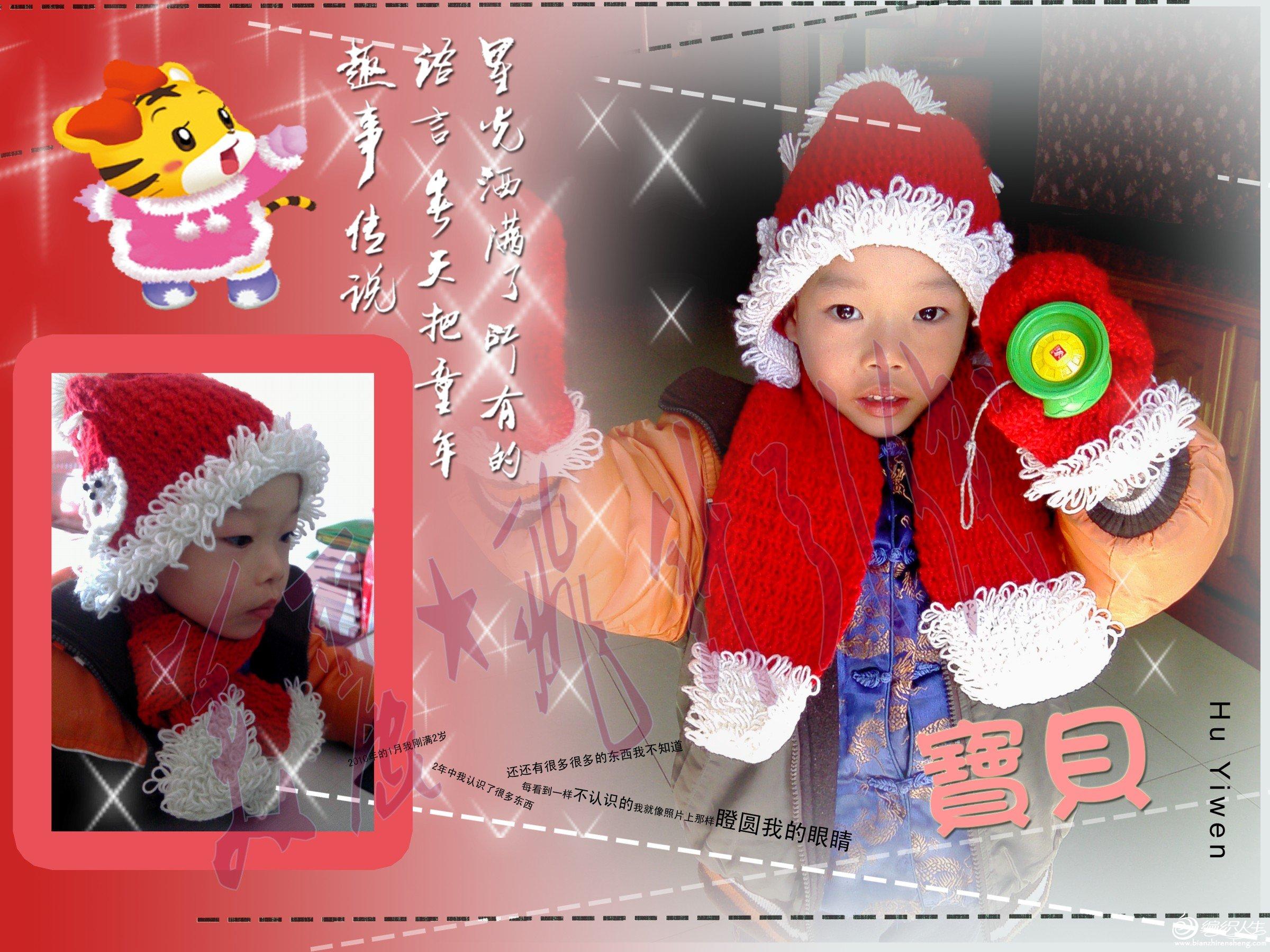 圣诞套装3_conew1.jpg