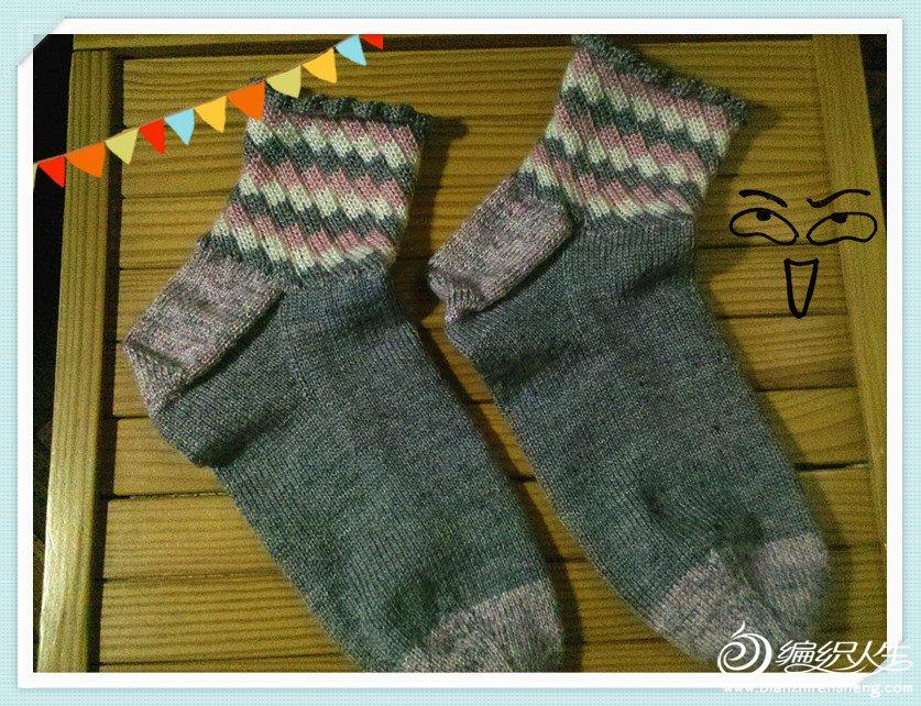 2012-12-31_16-50-56_77_副本.jpg
