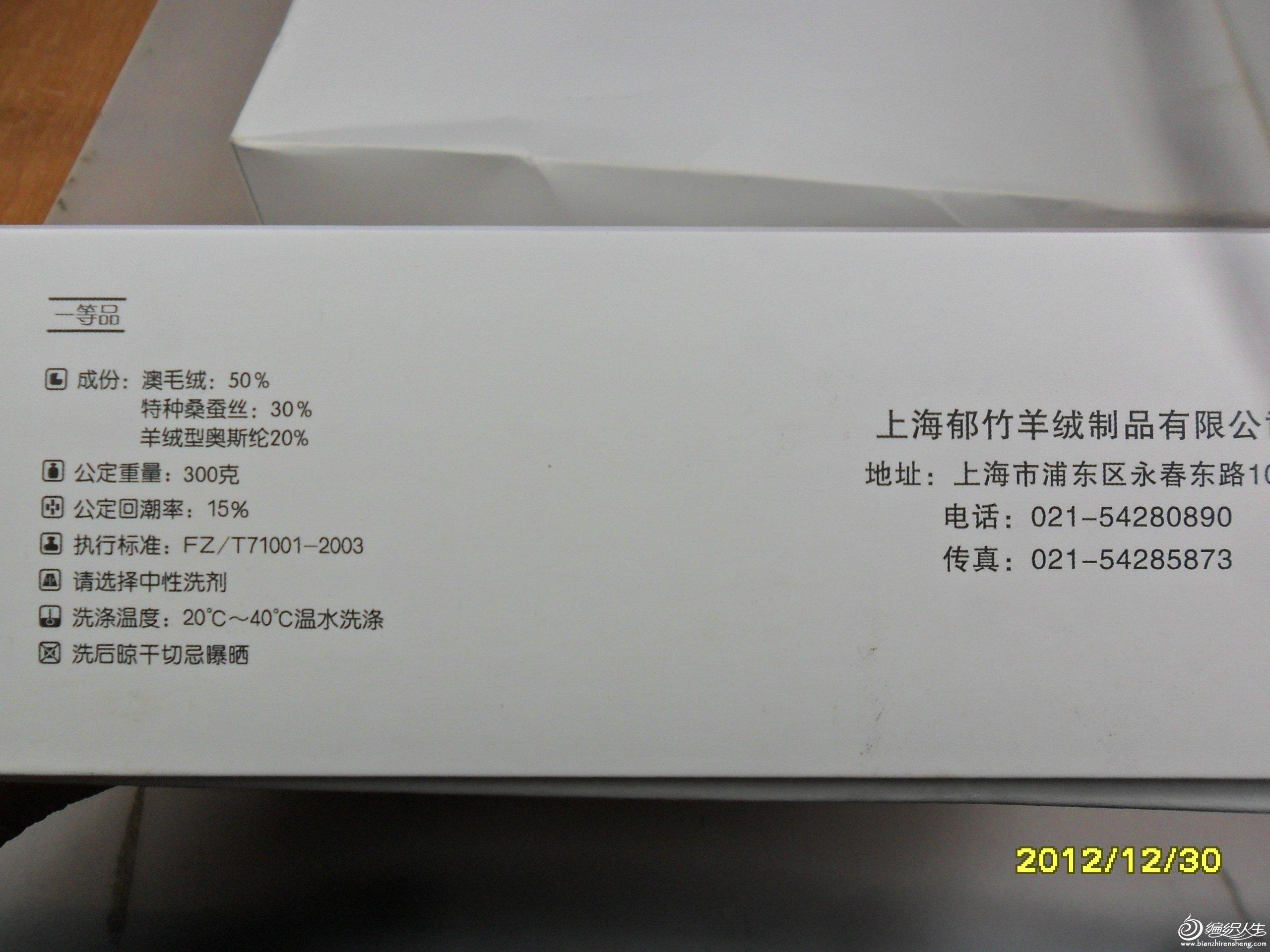 SAM_1061.JPG