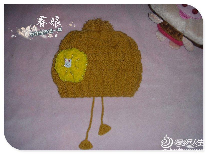 黄帽帽_副本.jpg