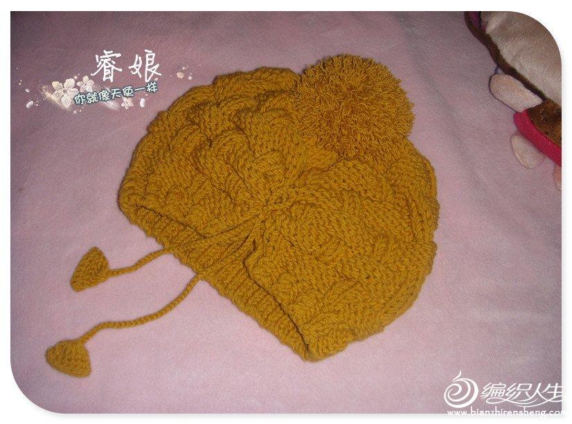黄帽帽2.jpg