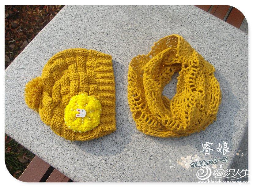 黄帽围5.jpg