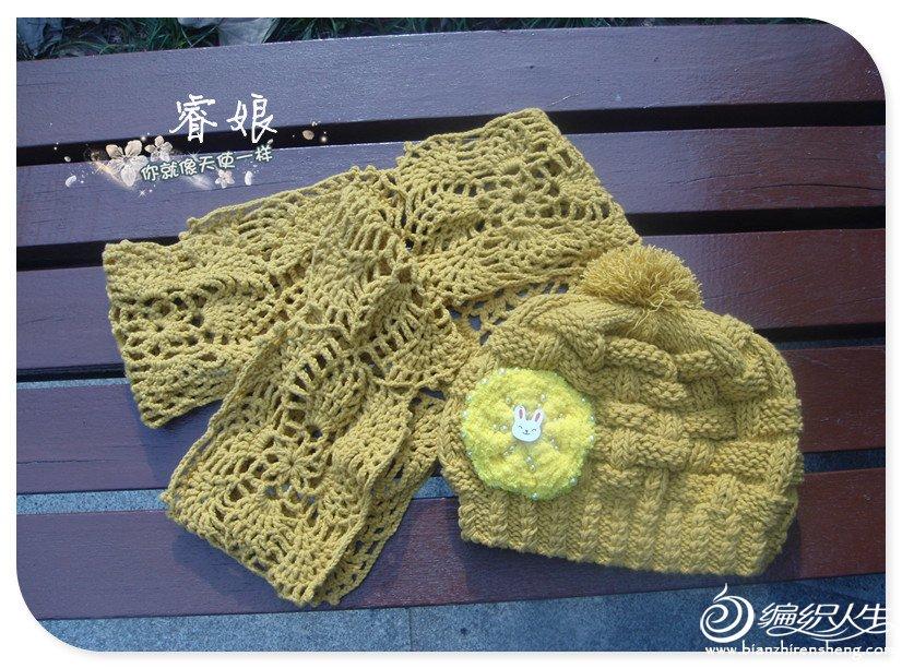 黄帽围6.jpg