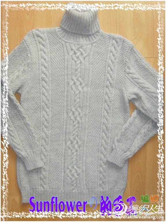 侄儿的高领毛衣.jpg