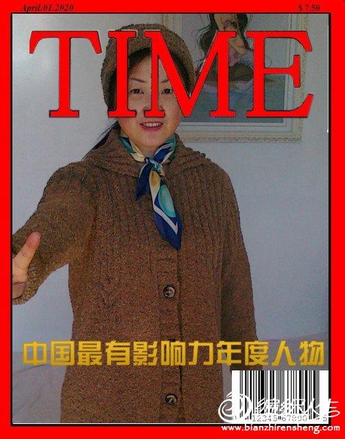 20130101078_conew2.jpg
