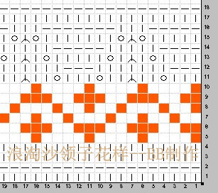 QQ截图20130101094452_副本.jpg