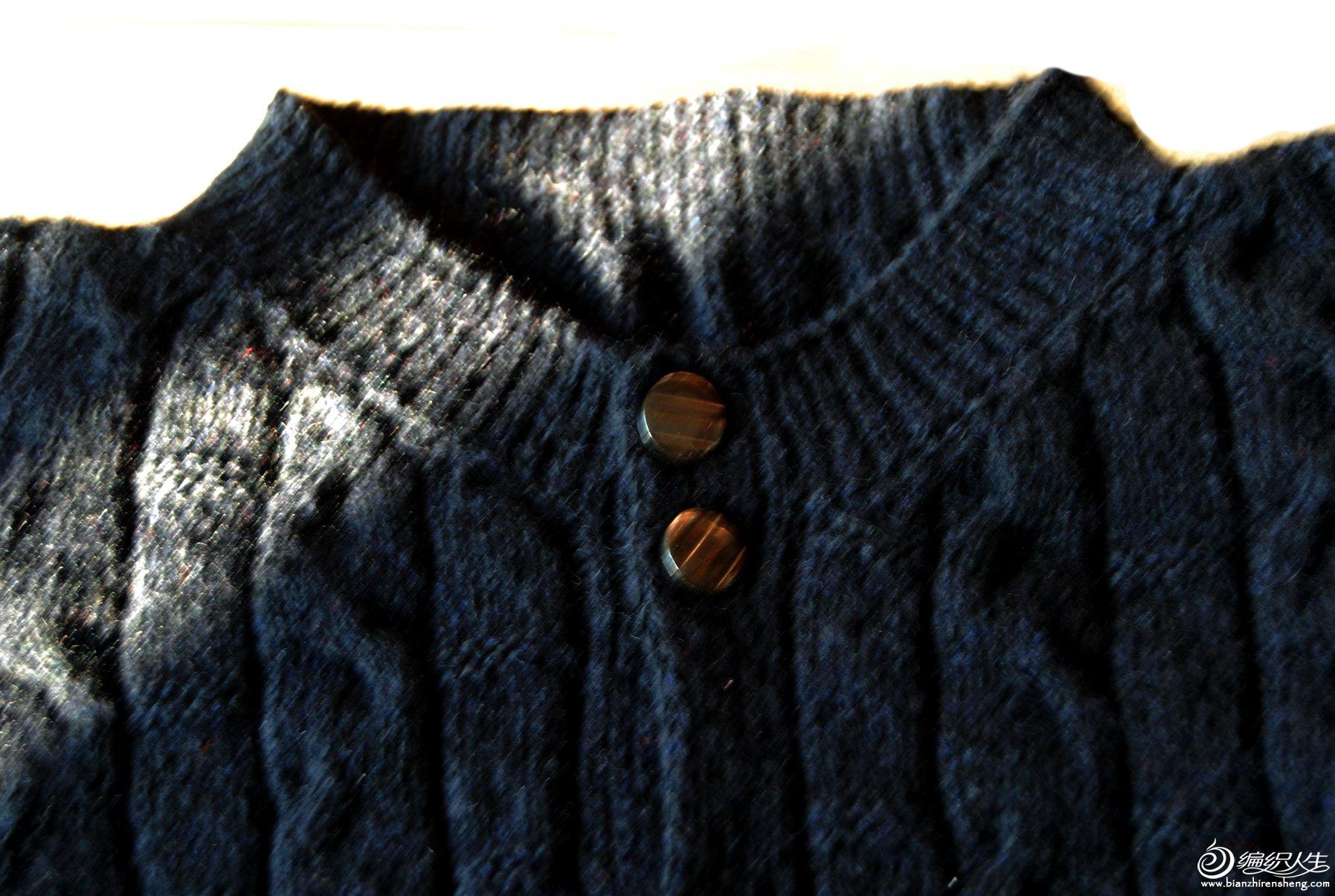 毛衣衣领.jpg