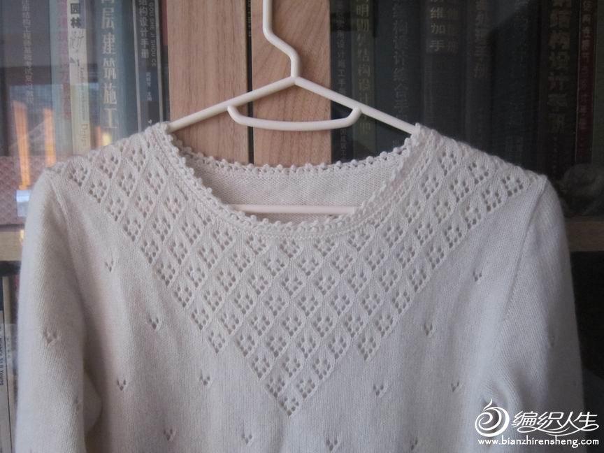 调整大小 白色毛衣1.jpg