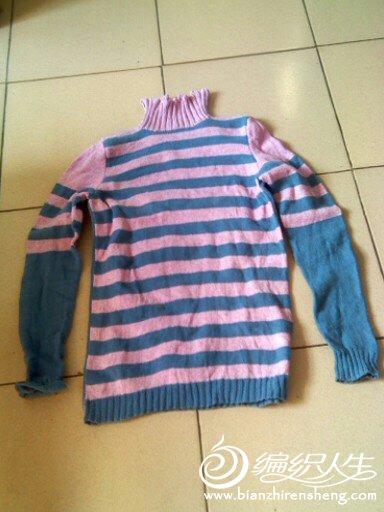 这是羊毛绒的,前些年在在上海的时候买的,缩水了,去年翻新的