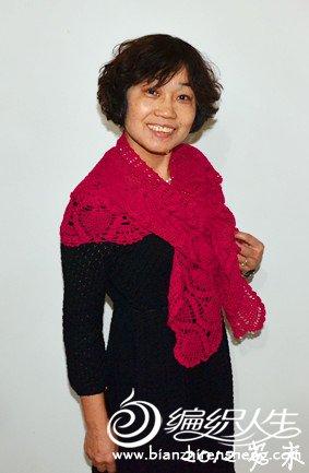 羊毛菠萝围巾