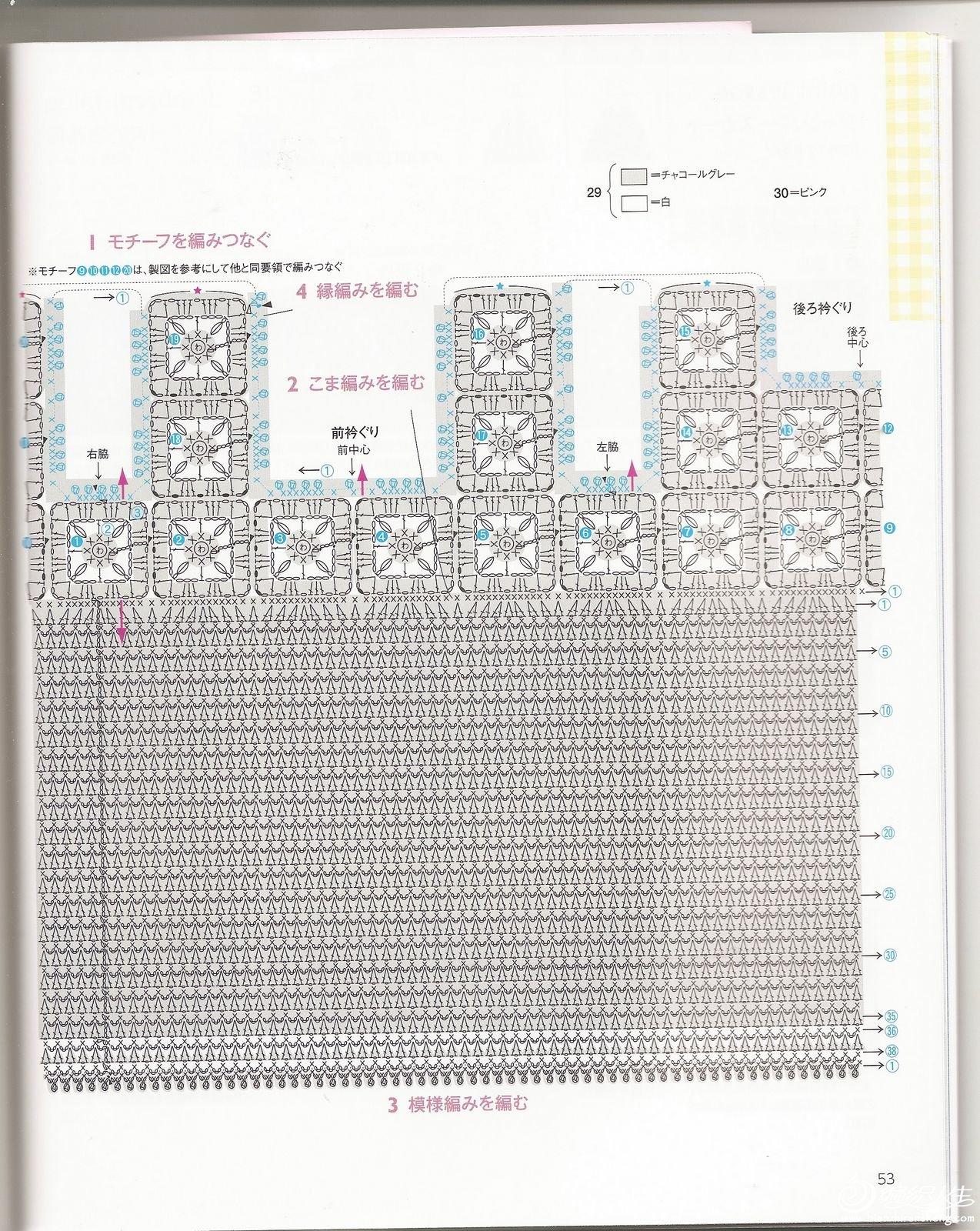 538976baxa5b7c718b3ae&690.jpg