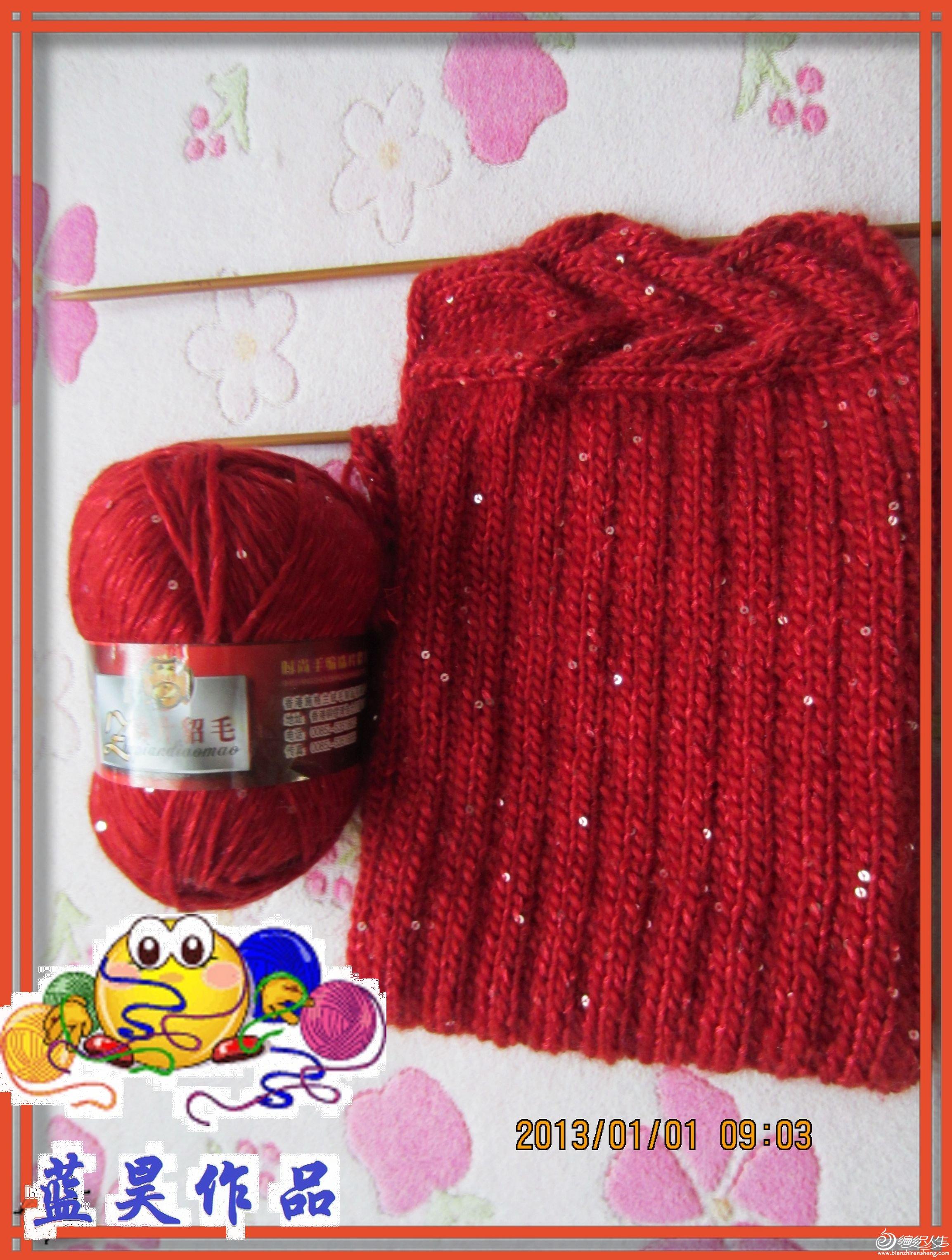 红披肩.JPG
