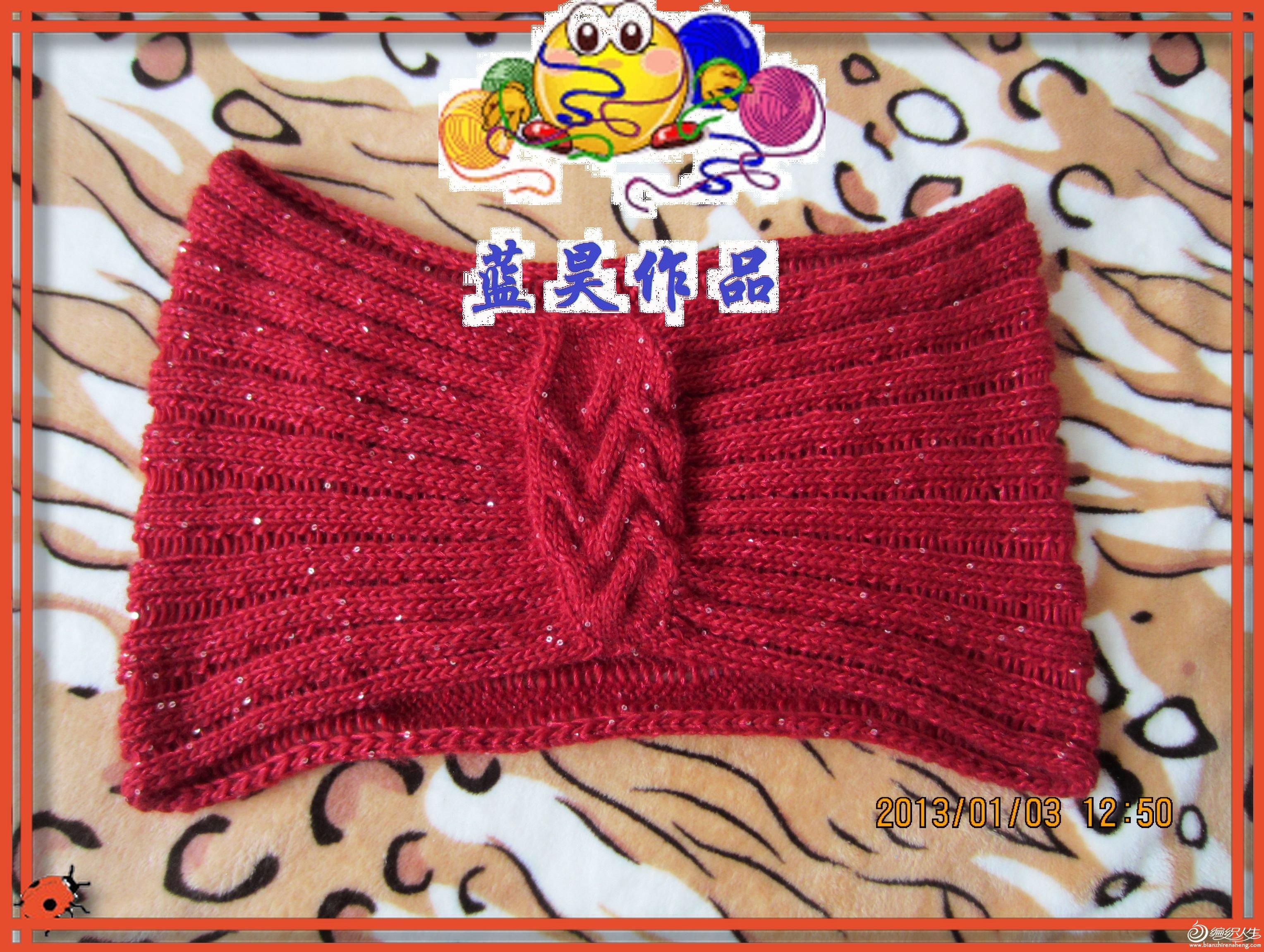 红披肩成品.JPG