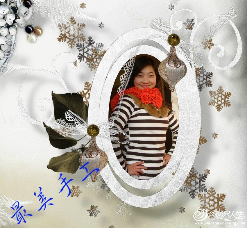 DSC05314_meitu_7.jpg