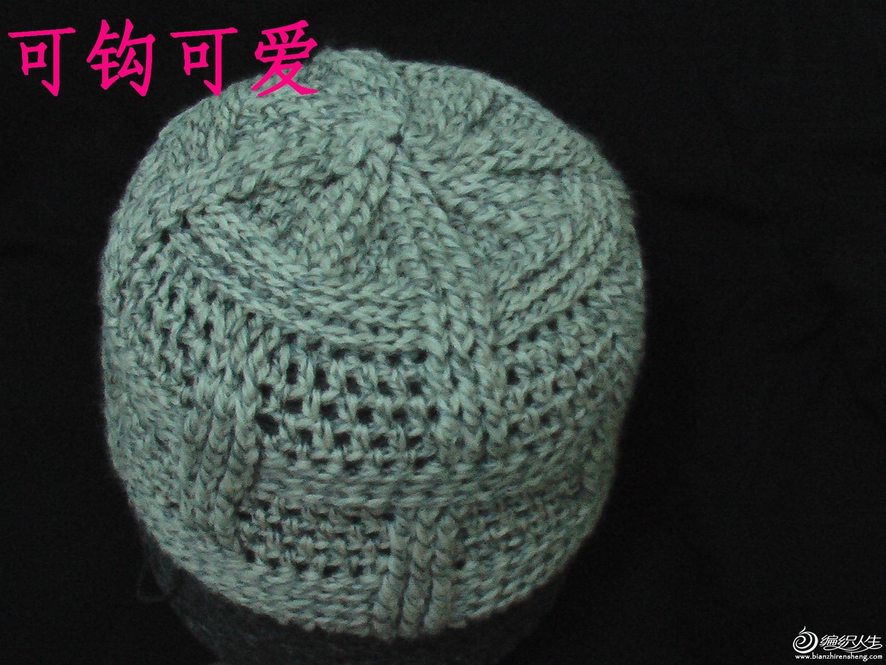 男式钩帽1.JPG