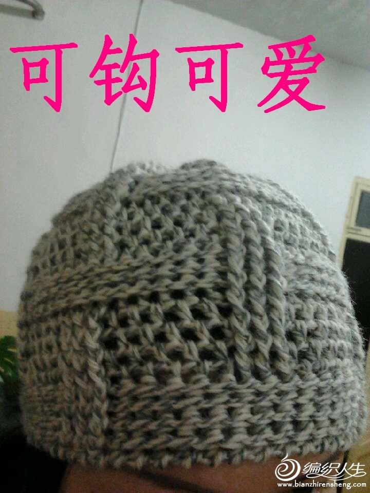 男式钩帽3.JPG