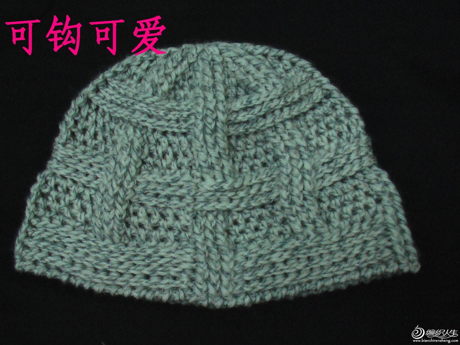 男式钩帽4.JPG