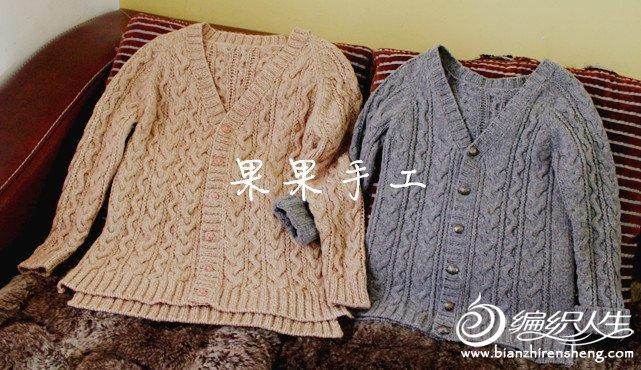 照片 117_副本.jpg