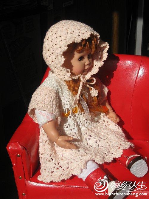 小公主裙全身